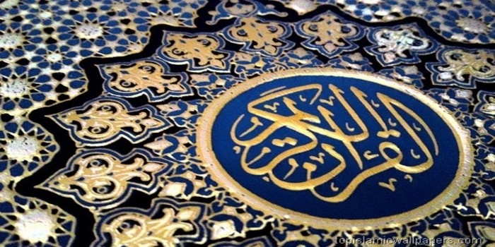 introduction of quran The message of the quran is to say or believe that guidance that is coming from the creator of the universe is the ultimate guidance.